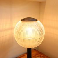 Lampe holophane  en verre