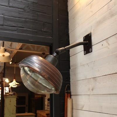 Ancienne applique d'usine en cuivre